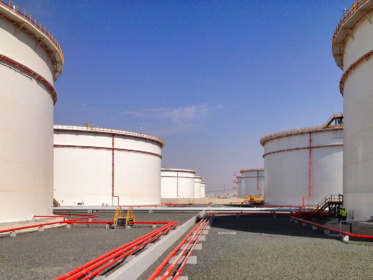 Tankterminaler